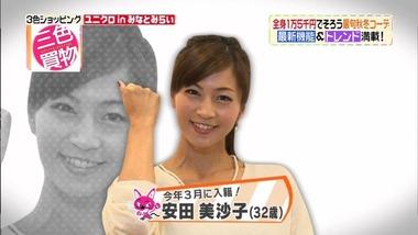 3cs_20141017_002