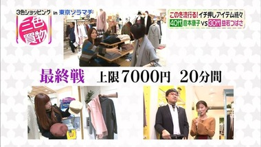 3cs_20161202_058