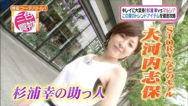 acb_20130716_004