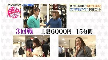 3cs_20150109_081