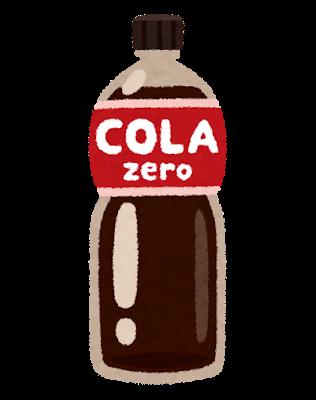 drink_cola_zero_petbottle