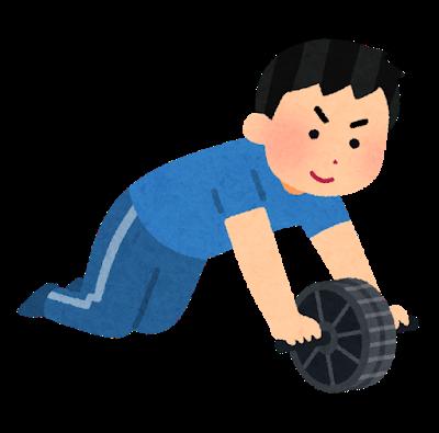 fukkin_roller_man (1)