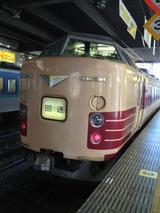 39fdf89a.jpg