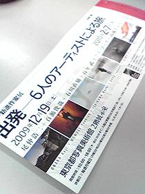 Image2317