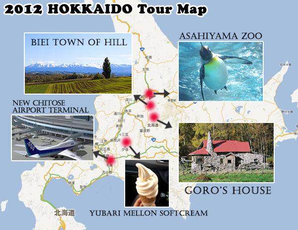 2012hokkaido-tourmap