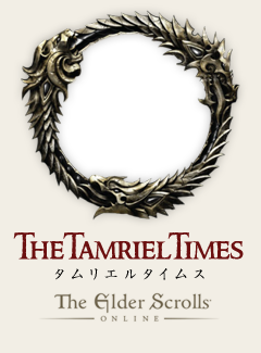 The Tamriel Times
