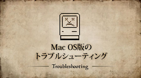 macostitle
