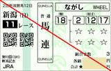 160904����11R���㵭ǰ����Ϣ