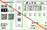 160904����11R���㵭ǰ��3Ϣʣ