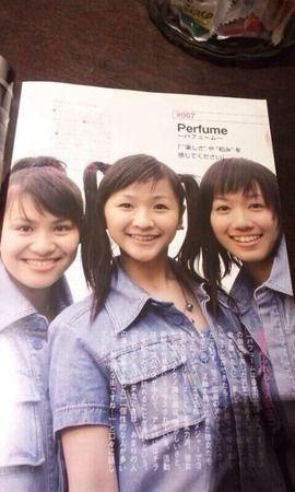 昔のPerfume