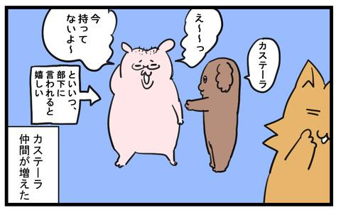 manga63-1