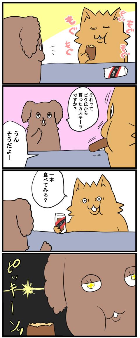 manga63