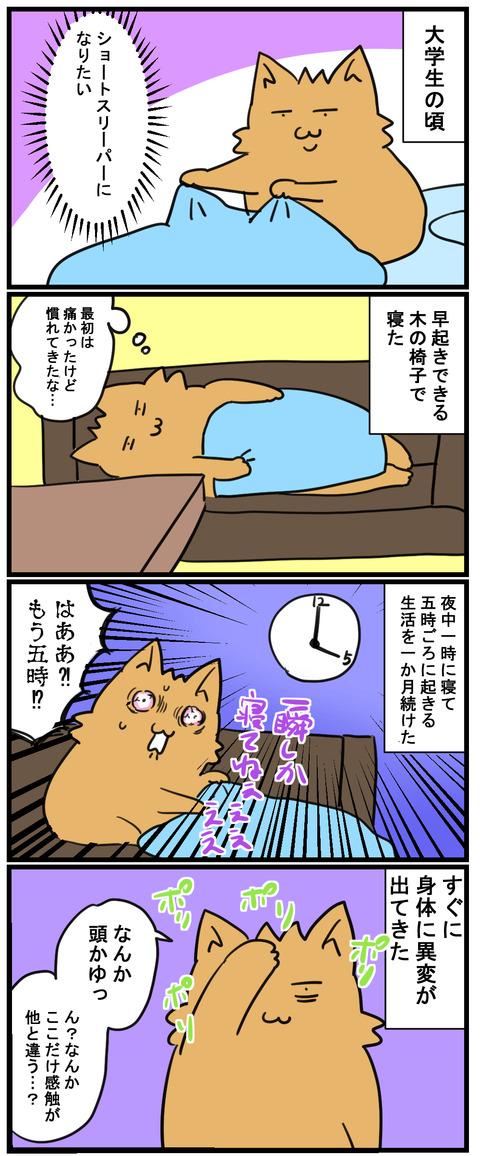 manga85