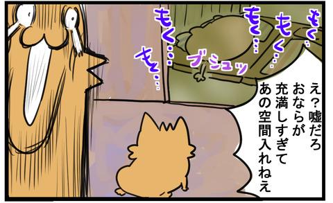 manga77-4