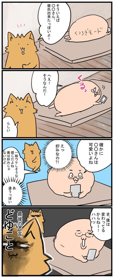 manga46