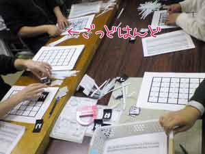 20080223_blog.jpg