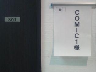 54cbcb8c.jpg