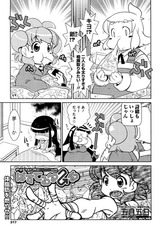 MM21_satsuki