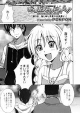 MM_ponpon_01