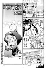 MMVol06_satsuki