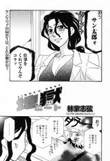MM4林家HP1