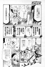 MM3hayashiya2