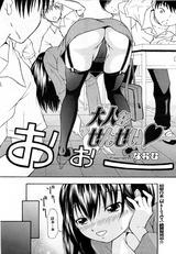 MM9なおむ1