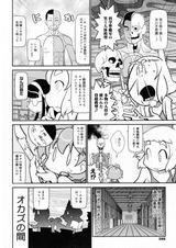 satsuki02
