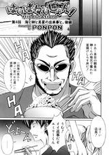 MM_ponpon_1