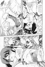 MM14智沢渚優hp2