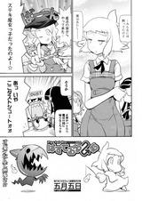 satsuki01