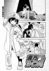 MM7智沢hp1