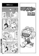 satsuki15