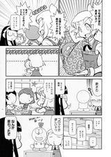 satsuki_02
