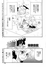 MM3hayashiya1