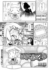 MM_satsuki