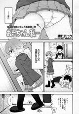 MM8藤坂ブログ1