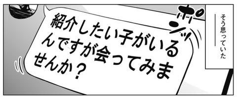 IMG_0220