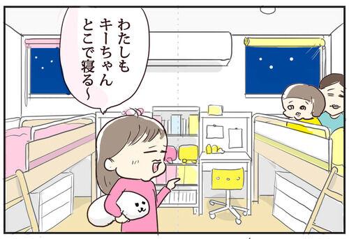 【最近の寝かしつけ事情】姉妹の攻防戦