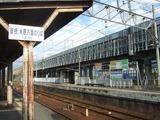 豊郷駅01