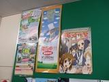 近江八幡駅掲示・けいおん!オンリー桜高文化祭2010/10/30