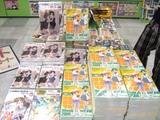 WF2008夏カタログ販売中