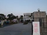 豊郷2010/12/19