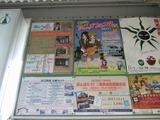 彦根駅2011/11/20
