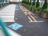 万世橋バイク駐輪場02