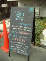 blackLily02
