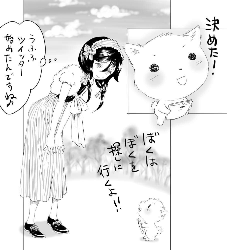 きみぴこ漫画