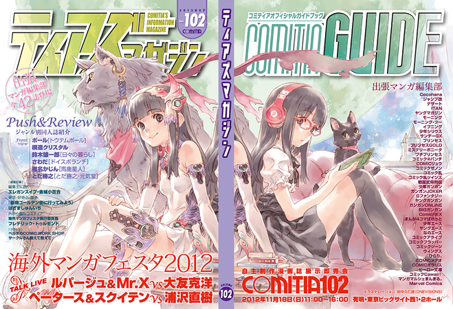 102cover