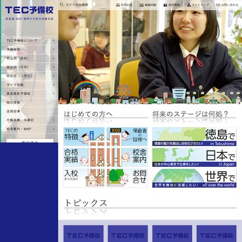 TEC750