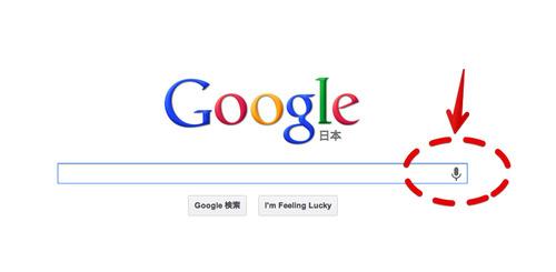 Google 2013-05-23 15-34-04